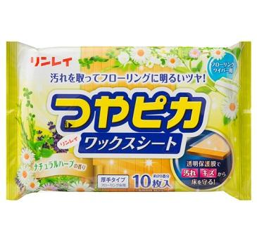 (送料無料)(まとめ買い・ケース販売)つやピカワックスシート ナチュラルハーブの香り(10枚入)(48個セット)/ リンレイ