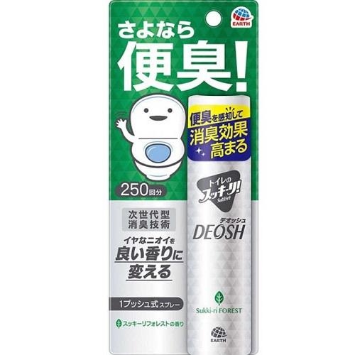 ※注意※東北・北海道へのお届けは送料800円かかります。 (送料無料)(まとめ買い・ケース販売)トイレのスッキーリ!Sukki-ri! DEOSH 1プッシュ式スプレー スッキーリフォレストの香り(50mL)(24個セット)/ アース製薬