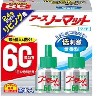 ☆ お値打ち価格で 通常のアースノーマットの2倍の薬剤濃度 超人気 専門店 アースノーマットワイド リビング用 45mL×2本 60日用 取替えボトル アース製薬