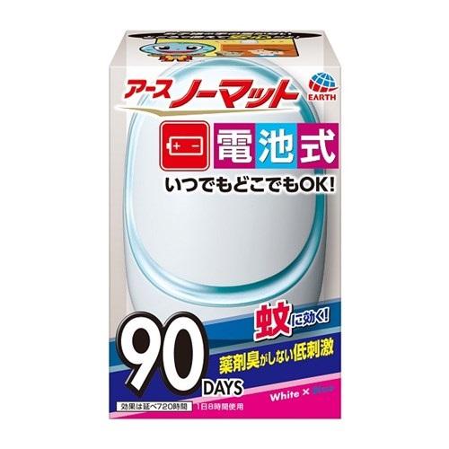 セール ☆薬剤臭がしない低刺激タイプの蚊とり コンセント不要☆ アースノーマット セット 電池式 新登場 90日用 1セット アース製薬 ホワイトブルー