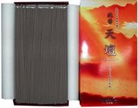 (送料無料)(まとめ買い・ケース販売)沈香天壇 バラ(40個セット)/ 日本香堂