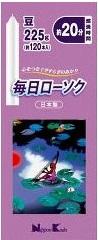 (送料無料)(まとめ買い・ケース販売)毎日ローソク 豆 225g(60個セット)/ 日本香堂