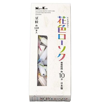 (送料無料)(まとめ買い・ケース販売)花色ローソク 豆(120g)(60個セット)/ 日本香道