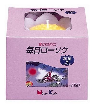 (送料無料)(まとめ買い・ケース販売)毎日ローソク 蓮花 M ピンク 台無(1個入)(48個セット)/ 日本香堂