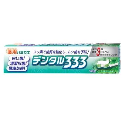 (送料無料)(まとめ買い・ケース販売)新デンタル333 薬用ハミガキ(150g)(40個セット)/ トイレタリージャパン