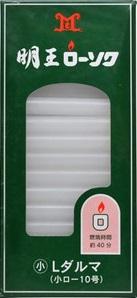 (送料無料)(まとめ買い・ケース販売)マルエス 明王ローソク 小 Lダルマ 225g (64本入)(60個セット)/ マルエス