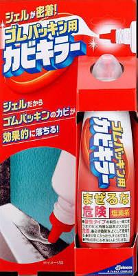 (送料無料)(まとめ買い・ケース販売)ゴムパッキン用カビキラー 100g(20個セット)/ ジョンソン