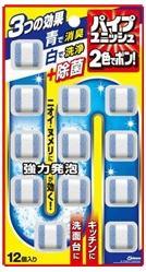 (送料無料)(まとめ買い・ケース販売)パイプユニッシュ 2色でポン 5.5g×12錠入(36個セット)/ ジョンソン