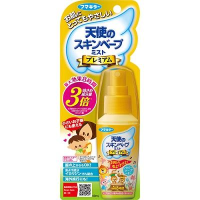 日本最大級の品揃え 買取 ☆ 小さいお子様にも使えるお肌の虫よけミスト 天使のスキンベープミスト 60mL フマキラー プレミアム