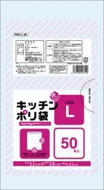 (送料無料)(まとめ買い・ケース販売)プラスプラス キッチンポリ袋 LD-L 透明 50枚入(80個セット)/ オルディ