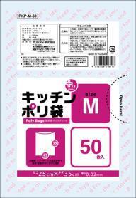 (送料無料)(まとめ買い・ケース販売)プラスプラス キッチンポリ袋 LD-M 透明 50枚入(100個セット)/ オルディ