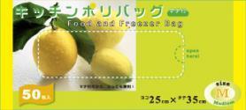 (送料無料)(まとめ買い・ケース販売)キッチンポリバッグ マチ付 M 半透明 50枚入(144個セット)/ オルディ