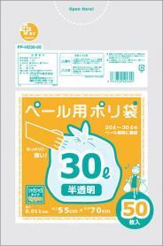(送料無料)(まとめ買い・ケース販売)プラスプラス HDペール用ポリ袋 30L 半透明 50枚入(30個セット)/ オルディ