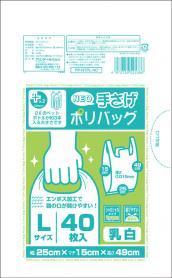 (送料無料)(まとめ買い・ケース販売)プラスプラス ネオ手提げポリバッグ L 乳白 40枚入(60個セット)/ オルディ