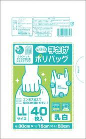 (まとめ買い ケース販売)(業者向け)プラスプラス ネオ手提げポリバッグ LL 乳白 40枚入(50セット入)/ オルディ
