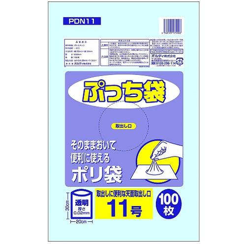 (送料無料)(まとめ買い・ケース販売)ぷっち袋 11号 100枚 PDN11(100個セット)/ オルディ