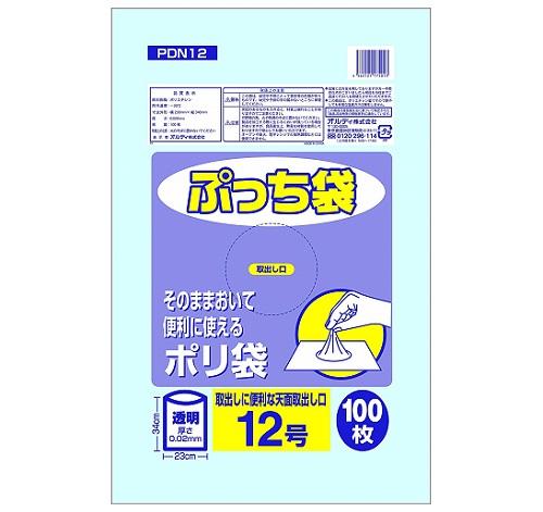 (送料無料)(まとめ買い・ケース販売)ぷっち袋 12号 100枚(80個セット)/ オルディ