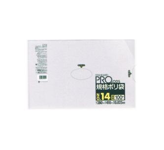 (送料無料)(まとめ買い・ケース販売)サニパック スタンダードPRO 規格ポリ袋(NO14)14号(100枚入)(30個セット)/ サニパック