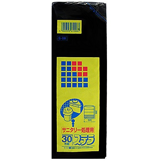 人気激安 ☆ 中が見えない黒色タイプ お値打ち価格で サニパック S-08 ステラ 30枚入 S08BK サニタリー処理用 日本サニパック