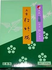 (送料無料)(まとめ買い・ケース販売)孔官堂 松竹梅 中型バラ 220g(50個セット)/ 孔官堂
