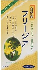 (送料無料)(まとめ買い・ケース販売)自然派フリージア バラ C282(60個セット)/ 孔官堂