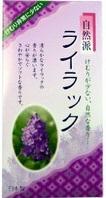 (送料無料)(まとめ買い・ケース販売)自然派ライラック バラ詰(50個セット)/ 孔官堂