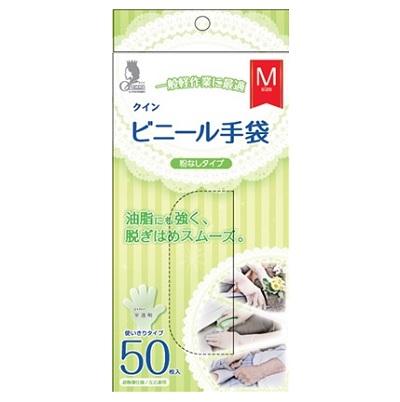 (送料無料)(まとめ買い・ケース販売)クイン ビニール手袋(パウダーフリー) Mサイズ(50枚入)(40個セット)/ 宇都宮製作
