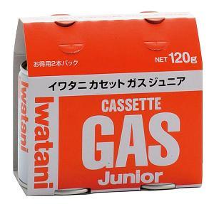 (ケース販売・)iwatani カセットガス ジュニア 2本組 CB-JR-120P(30台セット)/ イワタニ