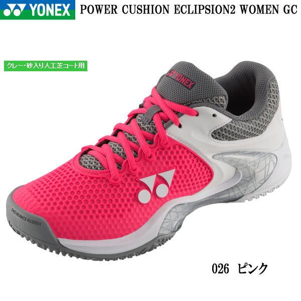 予約商品 11月下旬発売予定 ヨネックス レディステニスシューズ パワークッションエクリプション2 L GC SHTE2LGC-026