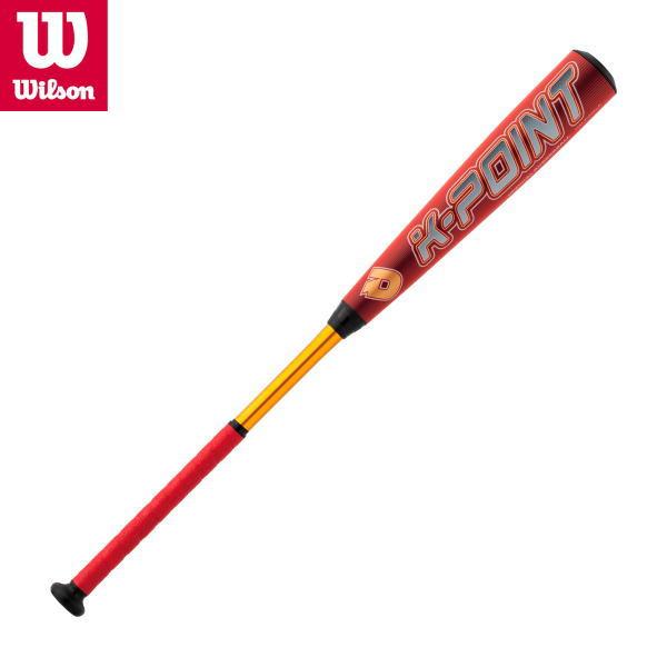 ウィルソン Wilson ディマリニ・ケーポイント WTDXJRSKP 一般軟式用バット 野球バット