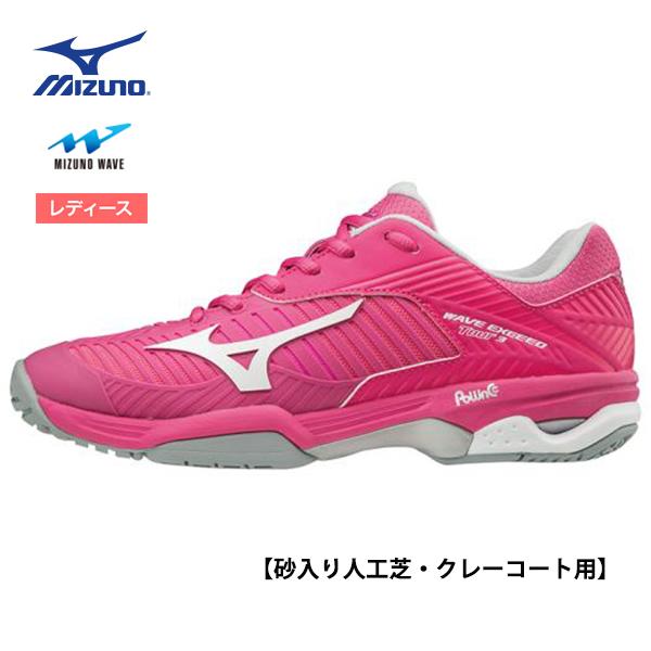 ミズノ ウエーブエクシード TOUR 3 OC 61GB187364 レディステニス&ソフトテニスシューズ