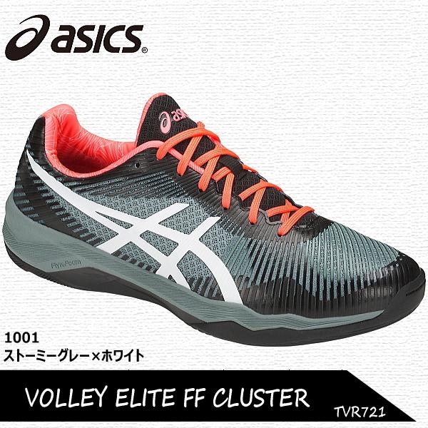 アシックス VOLLEY ELITE FF CLUSTER TVR721-1001 バレーボールシューズ
