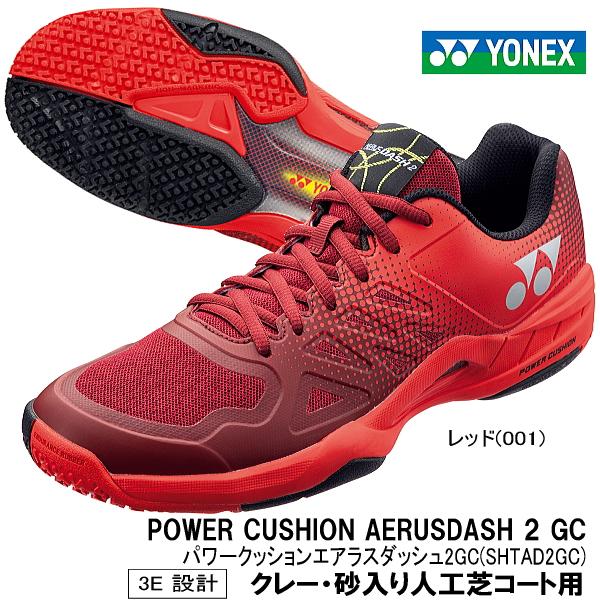 【新品本物】 ヨネックス YONEX YONEX パワークッションエアラスダッシュ2GC SHTAD2GC-001 テニスシューズ SHTAD2GC-001 テニスシューズ, 男鹿市:8bd8be30 --- canoncity.azurewebsites.net