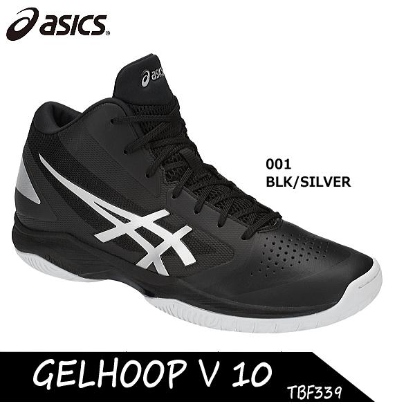 アシックス GELHOOP V 10 TBF339-001 バスケットシューズ