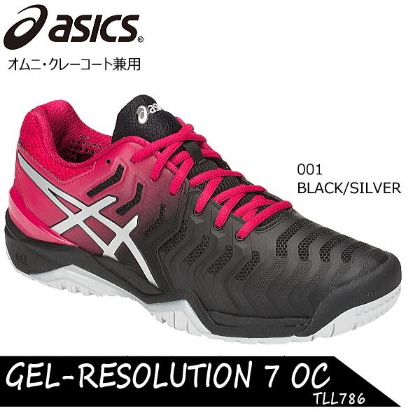 アシックス GEL-RESOLUTION 7 OC TLL786-001 テニスシューズ