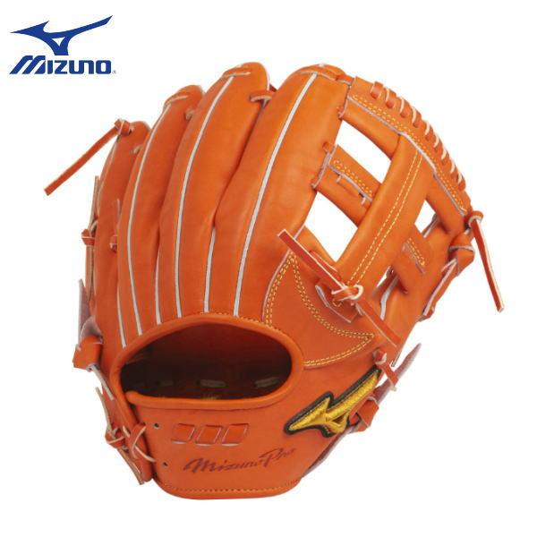 ミズノプロ 硬式用 5DNAテクノロジー 内野手用 1AJGH22003 野球 グラブ