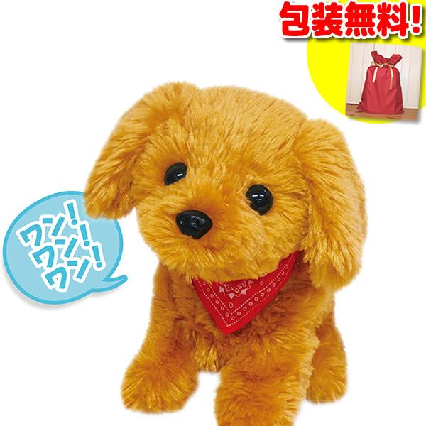 犬の動くおもちゃ!可愛いいぬいぐるみで、キッズへのプレゼントにピッタリなのは?