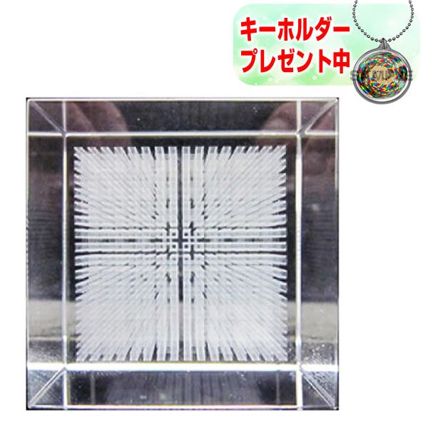ユニカ ダ・ヴィンチキューブ メサイア ■ヒーリングキーホルダー付■ 3Dカバラシリーズ ダヴィンチキューブメサイア メサイヤ ダビンチキューブ メサイア 生命エネルギー パワー も