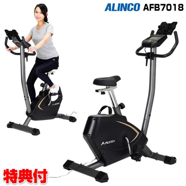 アルインコ プログラムバイク7018 AFB7018 電動 バイク フィットネスバイク ALINCO マグネットバイク 自転車こぎ 自転車漕ぎ 自宅で運動 ホームジム フィットネス スポーツ 有酸素運動 運動不足解消 健康維持 スマホ充電可能