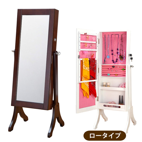 Storing Jewel Box Jewelry Box Dressing Table Large Mirror Mirror Interior Jewelry Storing Mirror Low Types Jewelry In Interior Jewelry Storing Mirror