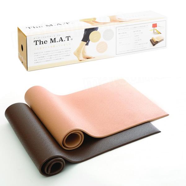 The M.A.T キッチンフロアマット プロ 46×122cm ベージュ MT-4034BG/ブラウン MT-4033B 疲労軽減マット 高弾力マット キッチンマット 台所マット も