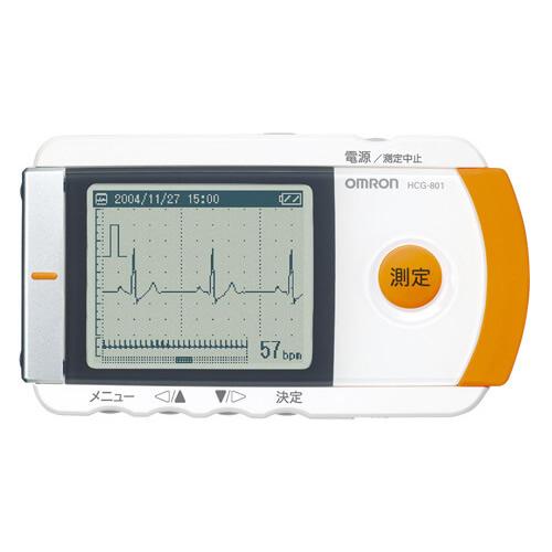 オムロン 携帯型心電計 HCG-801 心電図測定機 心電計 3特典【送料無料+お米+ポイント】 自覚症状が出たその場で心電図を記録 家庭用心電図測定機 心電測定機 医師の診断に活かせる 心電図波形表示 omron HCG-901の姉妹品です