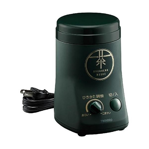 お茶ひき器 緑茶美採 レシピブック付き お茶挽き器 お茶ひきマシン 茶筒型 お抹茶 粉末緑茶 茶葉挽きマシン お茶ひき機