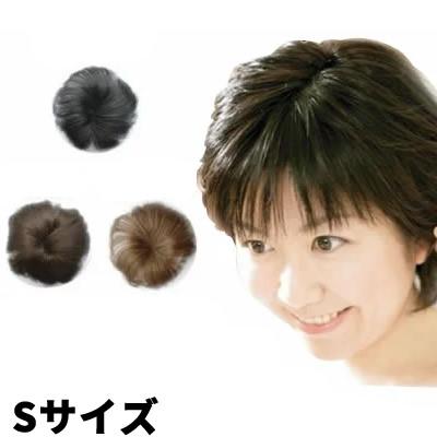 《500円クーポン配布》 ポイントヘア Sサイズ ヘアーウィッグ 部分用かつら ポイントウィッグ ヘアピース ヘアーピース 女性用カツラ 部分カツラ 髪の毛 女性 ボリュームウィッグ 分け目 め