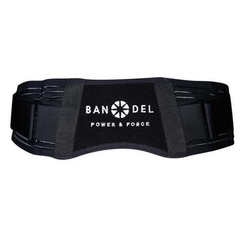 3特典【送料無料+お米+ポイント】 バンデル コルセット BANDEL 腰痛ベルト バンデル ブレスレット ネックレス の姉妹品 バンデルコルセット ベルト