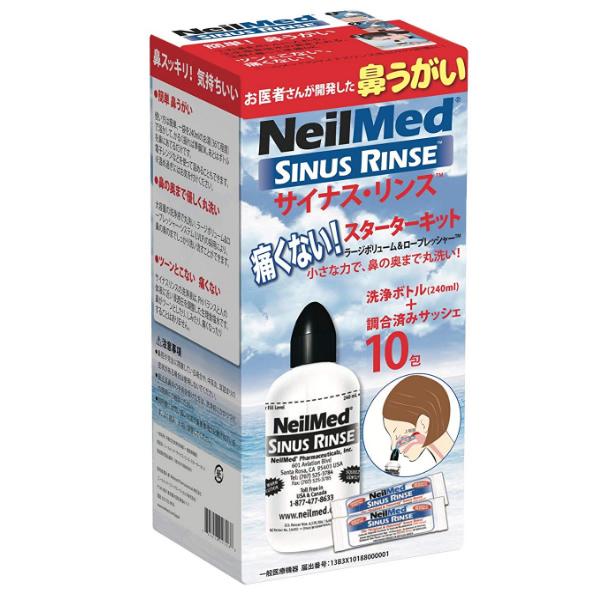 Matsucame Shopping Nasal Syringe Nasal Cavity Washing Machine Nose