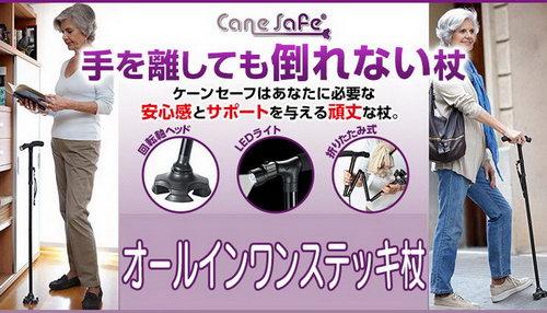 LED 背光癌症 v CaneSafe 折叠手杖折叠甘蔗肯安全-一个魔杖独立独立式甘蔗甘蔗甘蔗 LED 灯与安全手杖行走手杖行走手杖步态藤