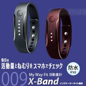 在My Way Fit BT009 X-Band我的方法合身X带3优惠防水清单带活动量计智能手机应用软件健康管理活动量计睡觉钟表BT-009热量计睡觉计步数器无线MyWayFit XBand睡觉钟表