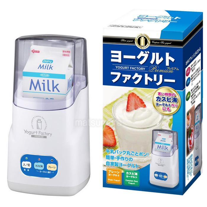 ヨーグルトメーカー 牛乳パック おすすめ