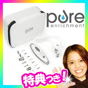 ピュアネイル Pure Nails 7種類のアタッチメント付 電動ネイルキット プロ仕様 電動ネイルケアセット ライト付ネイルポリッシャー 角質ケア ネイルケア 爪磨き 爪みがき